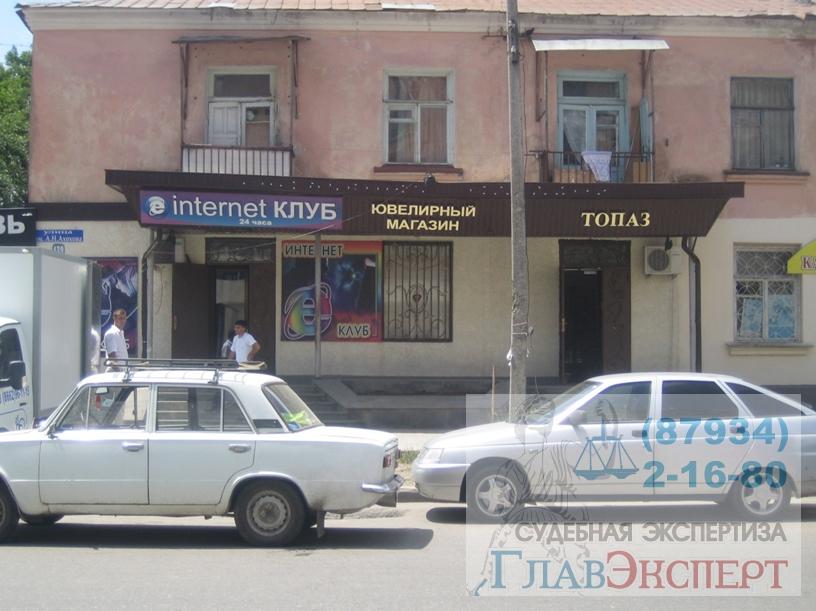 Магазин, г.Нальчик
