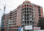Жилой дом в г.Кисловодск